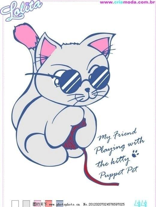 可爱小猫 可爱 小猫 猫咪 宠物 太阳镜 眼镜 矢量动物 家禽家畜 生物