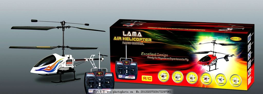 遥控飞机包装盒 玩具 遥控器 飞翔 黑色风格 包装设计 广告设计