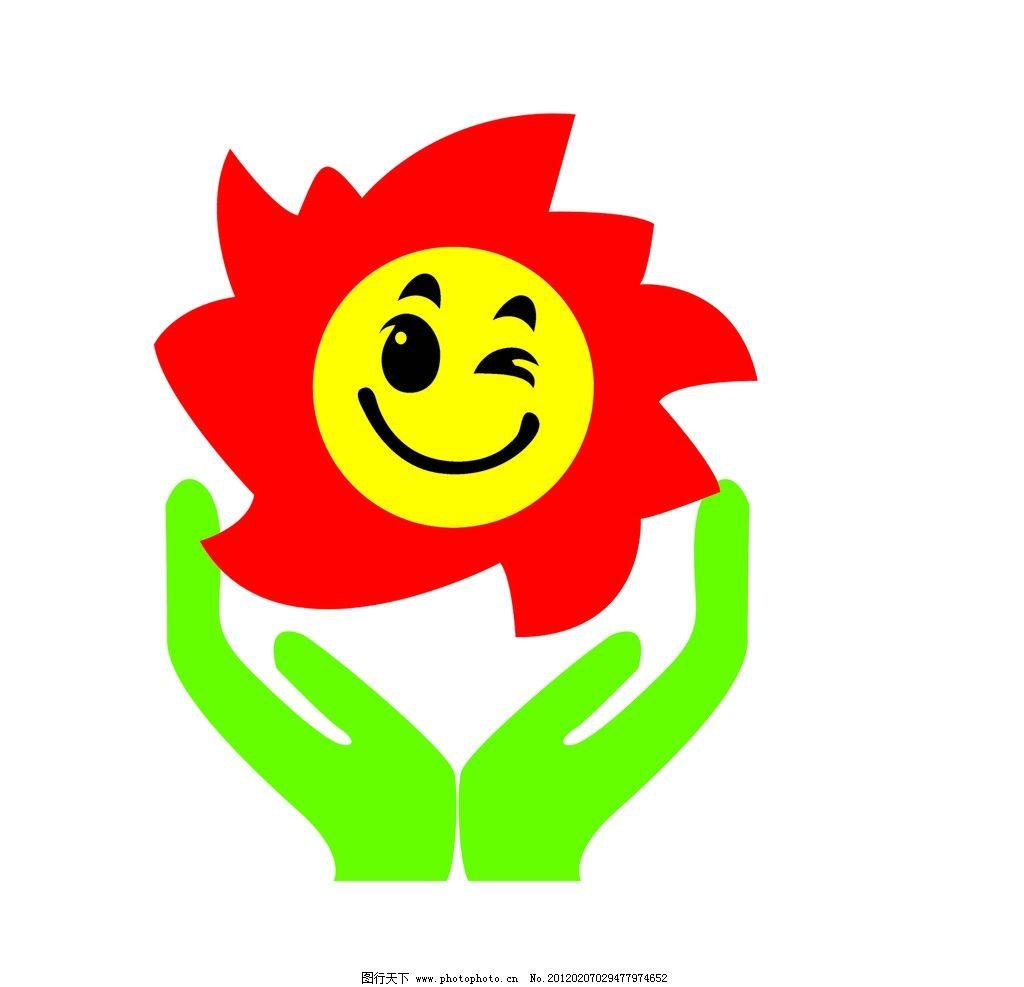 幼儿园标志 卡通 向日葵 标志设计 广告设计模板 源文件 72dpi psd