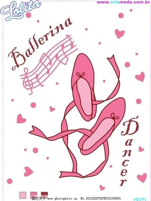 芭蕾舞蹈鞋 舞鞋 卡通 可爱 矢量广告设计