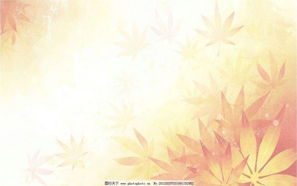 工作总结ppt模板 动态 淡雅 工作总结模板 秋天 枫叶 其他模版 广告