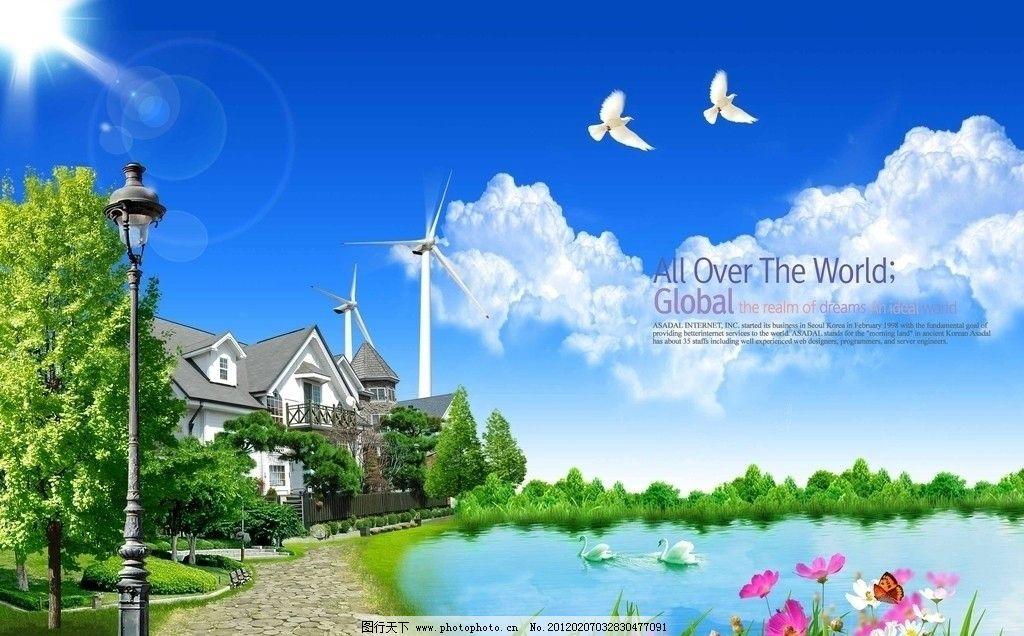 自然风景 韩国风景 风光 自然 风景 绿地 绿树 草地 路灯 湖水 鹅 花