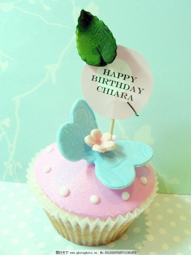 72dpi jpg 白色小花 餐饮美食 蝴蝶结 婚礼 婚礼蛋糕 绿色叶子 摄影