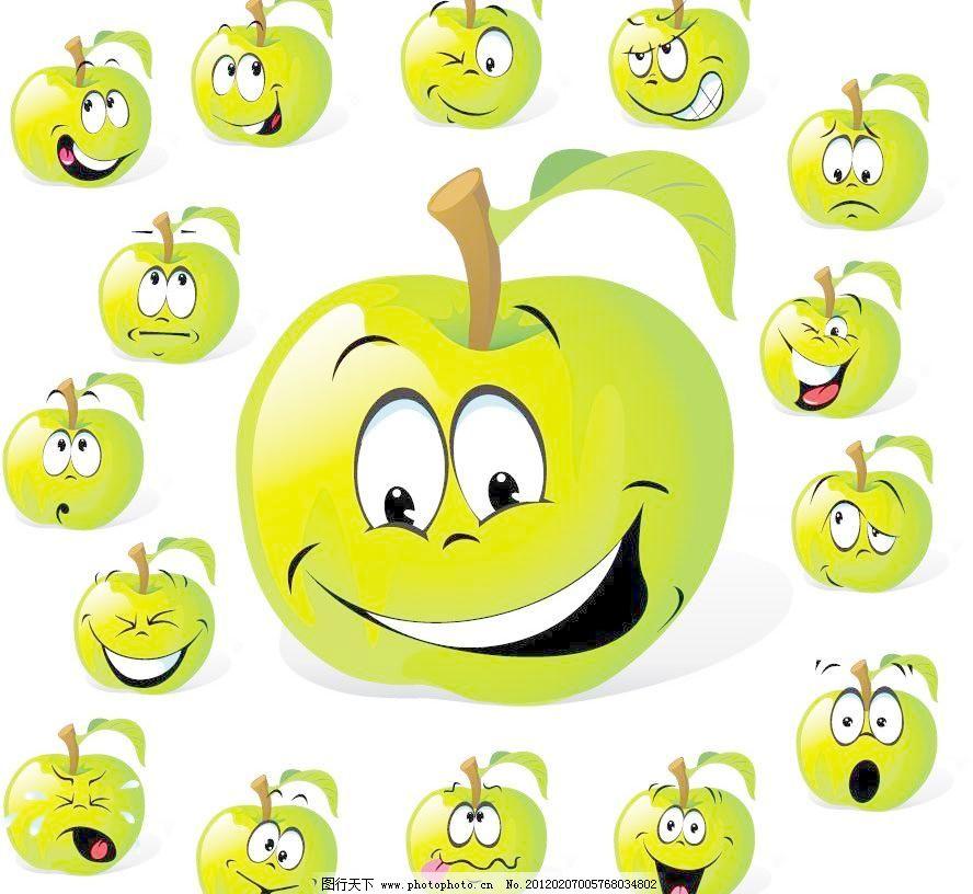 广告设计 卡通设计 手绘 水果 幽默 可爱卡通苹果表情矢量矢量素材