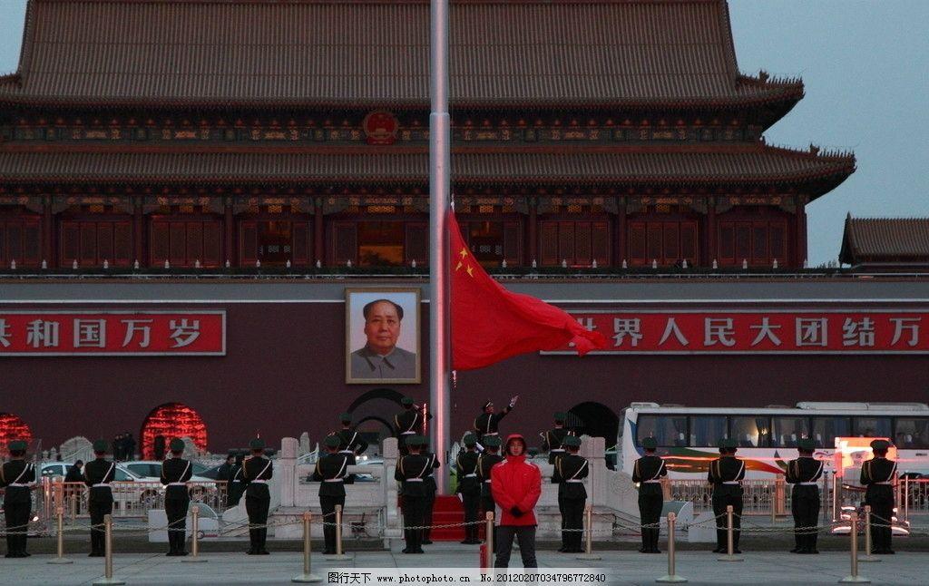 北京天安门升旗图片