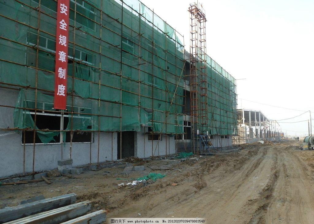 工地 工地建设 在建楼房 在建房屋 高架 施工工地 建筑摄影 建筑园林