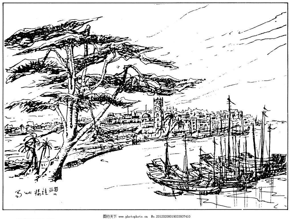 钢笔画 风景画 插画 插图 风光 旅游 海南 海 树 房子 河流 建筑 船