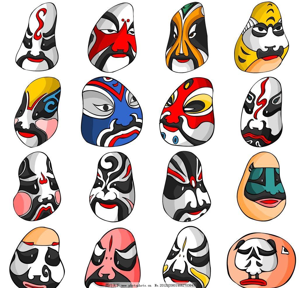 宋 脸谱 中国 国粹 京剧 戏曲 传统艺术 绘画书法 文化艺术 设计 300