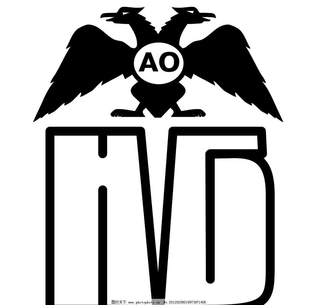 LOGO标识 国际知名企业 房地产logo LOGO 房地产LOGO 标志大全 VI 标志 创意矢量商业标志LOGO 创意 商业 企业LOGO标志 标识标志图标 矢量 EPS 企业logo 企业logo大全 矢量logo logo 设计 图标 图形 logo大全 商标 标识 国际知名企业矢量LOGO标识