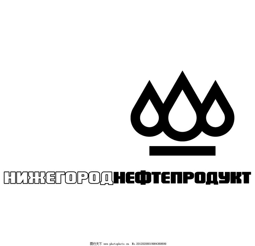 logo矢量标识 国际知名企业 房地产logo logo 房地产logo 标志大全 vi