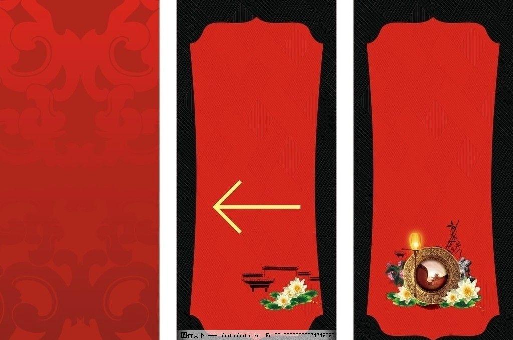 中国风展架 荷花 红色 黑色 底纹 底纹背景 矢量
