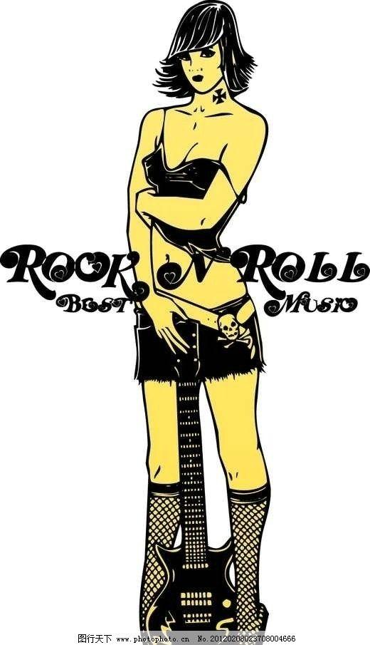 美女吉他手 美女 摇滚