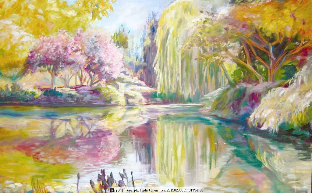 水彩画 彩色 池塘 垂柳 倒影 风景画 绘画 绘画书法 柳树 水彩画设计