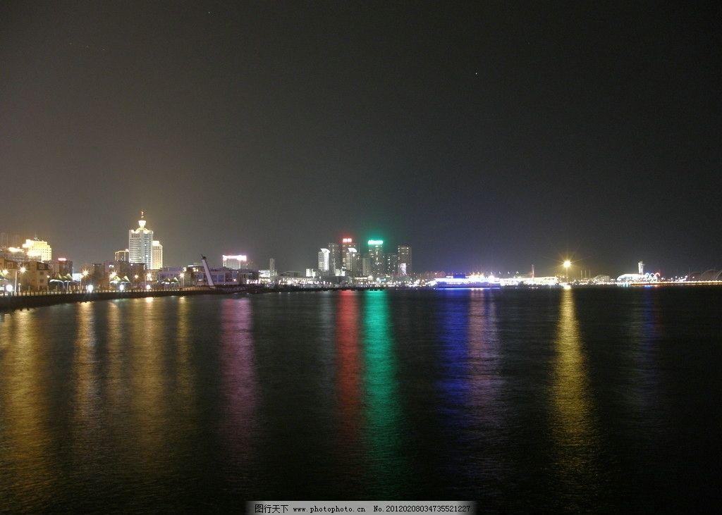 青岛海滨夜景 青岛夜景 海边 澳门路 建筑 倒影 灯影 建筑景观 自然