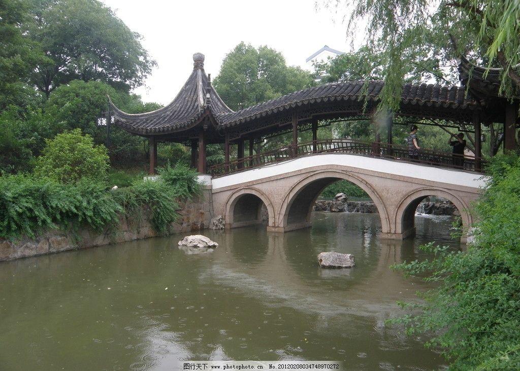 苏州风光 苏州 风景 拱桥 建筑 亭子 绿树 碧水 建筑景观 自然景观 摄