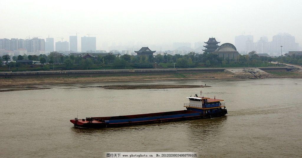 长沙橘子洲 湖南 湘江 自然风景 自然景观 摄影