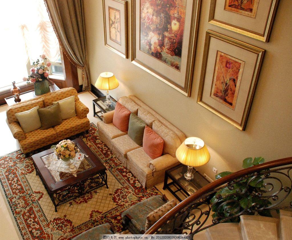 会客厅 大堂 酒店大堂 沙发 家具 装修 欧式装修 欧式风格