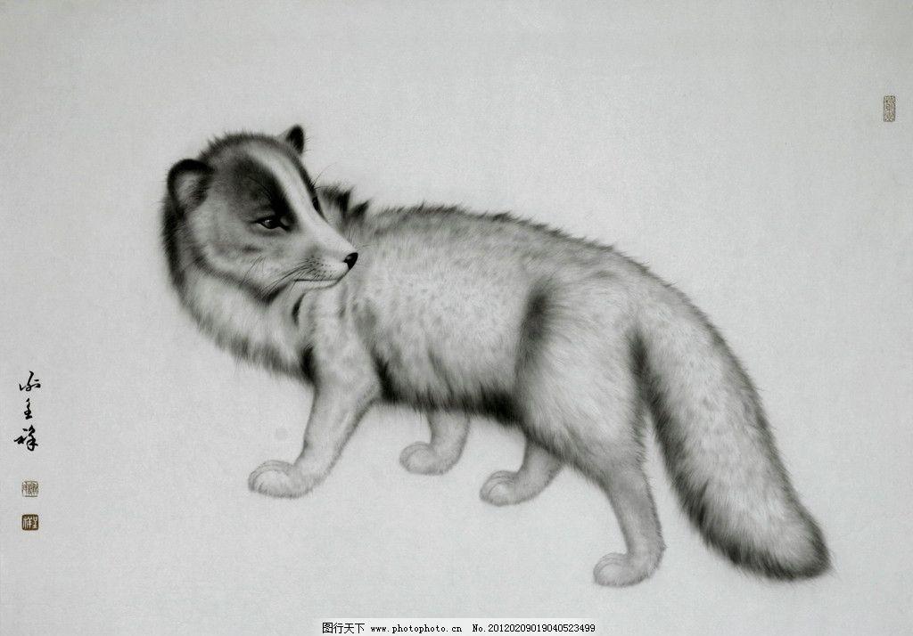 谢呈祥工笔画作品 艺术 绘画 动物 狐狸 绘画书法 文化艺术 设计 300