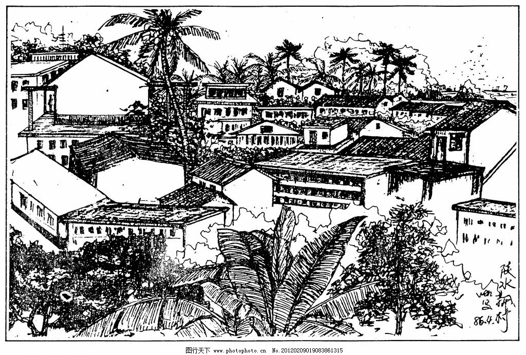陵水新村 钢笔画 风景画 插画 插图 风光 旅游 海南 陵水 村庄 房子