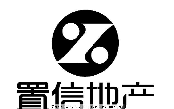 置信地产logo 置信地产 标志 标识 logo 黑色 矢量 cdr l标志 图标 ic