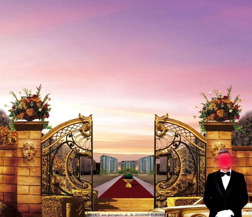 尊贵地产 服务生 欧式大门 花坛 雕刻 楼房 地产设计 地产广告 房地产