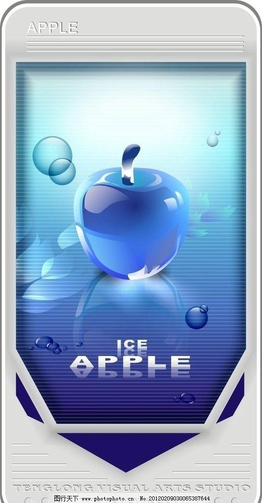 苹果手机宣传 海报设计 矢量手机 款式 广告设计