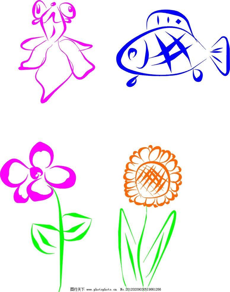 动植物简笔画 鱼 花 动物 金鱼 狐狸 植物 昆虫 简笔画 矢量图 卡通