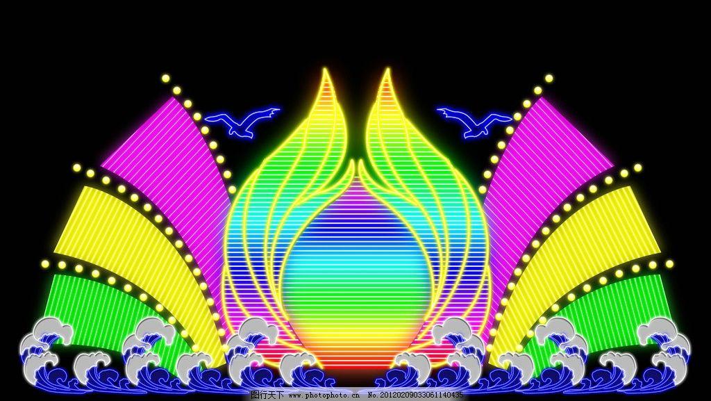 霓虹灯招牌 霓虹灯 花瓣形 花瓣 欧式花纹 星光 花形状 七彩霓虹灯