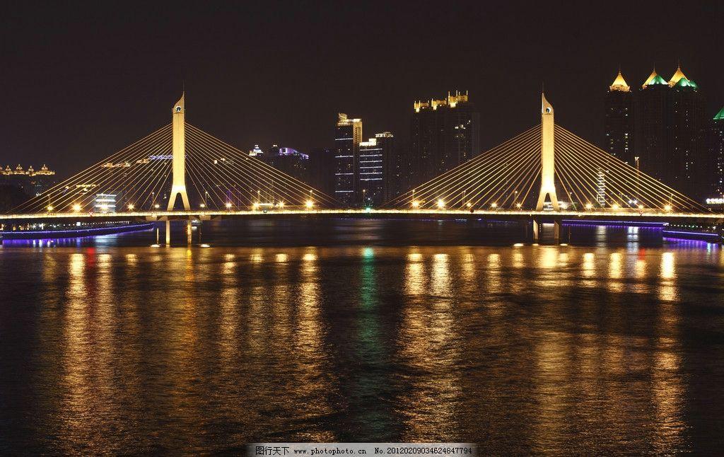 广州海印桥图片_风景名胜_自然景观_图行天下图库