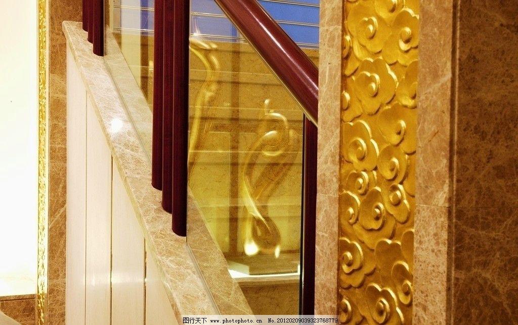 别墅 复式 楼梯 雕花 雕刻 花纹 玻璃 设计 雅士白石 霸王花石 牡丹花