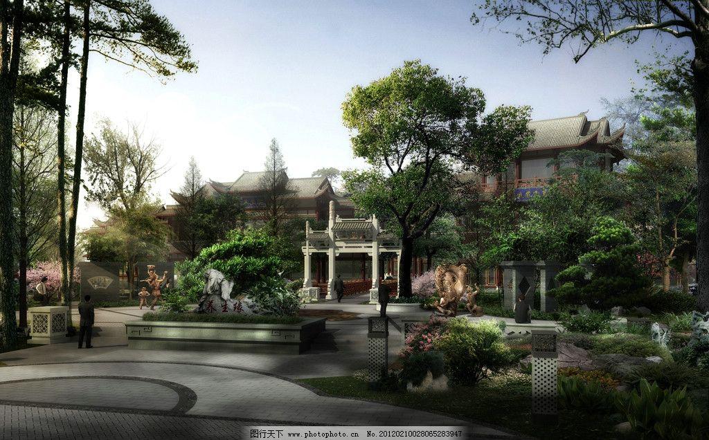 广场 茶 中式建筑 花坛 大树 楼 雕塑图片