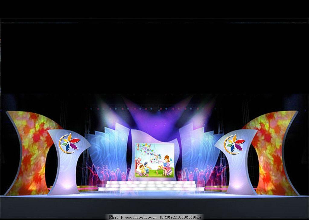儿童节舞台 舞台设计 舞美 幼儿 少年 灯光 效果图 其他模版