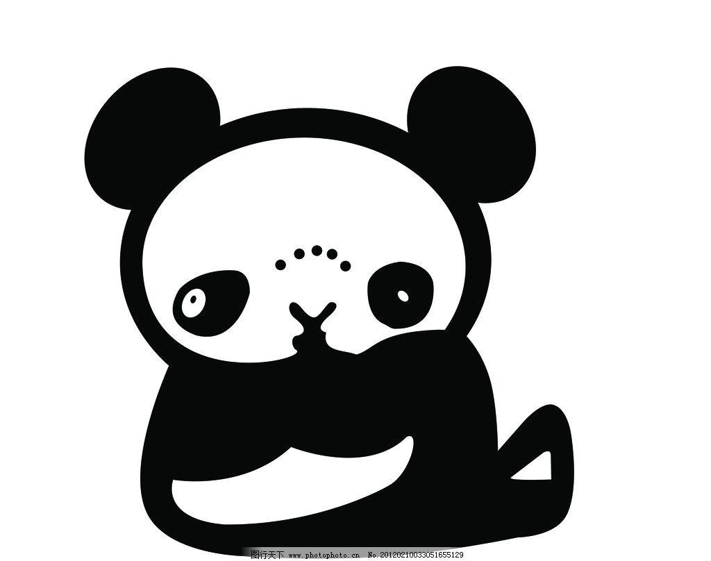 小熊猫 黑点 巧巧 可爱 眼睛 圆形 卡通 人物 源文件