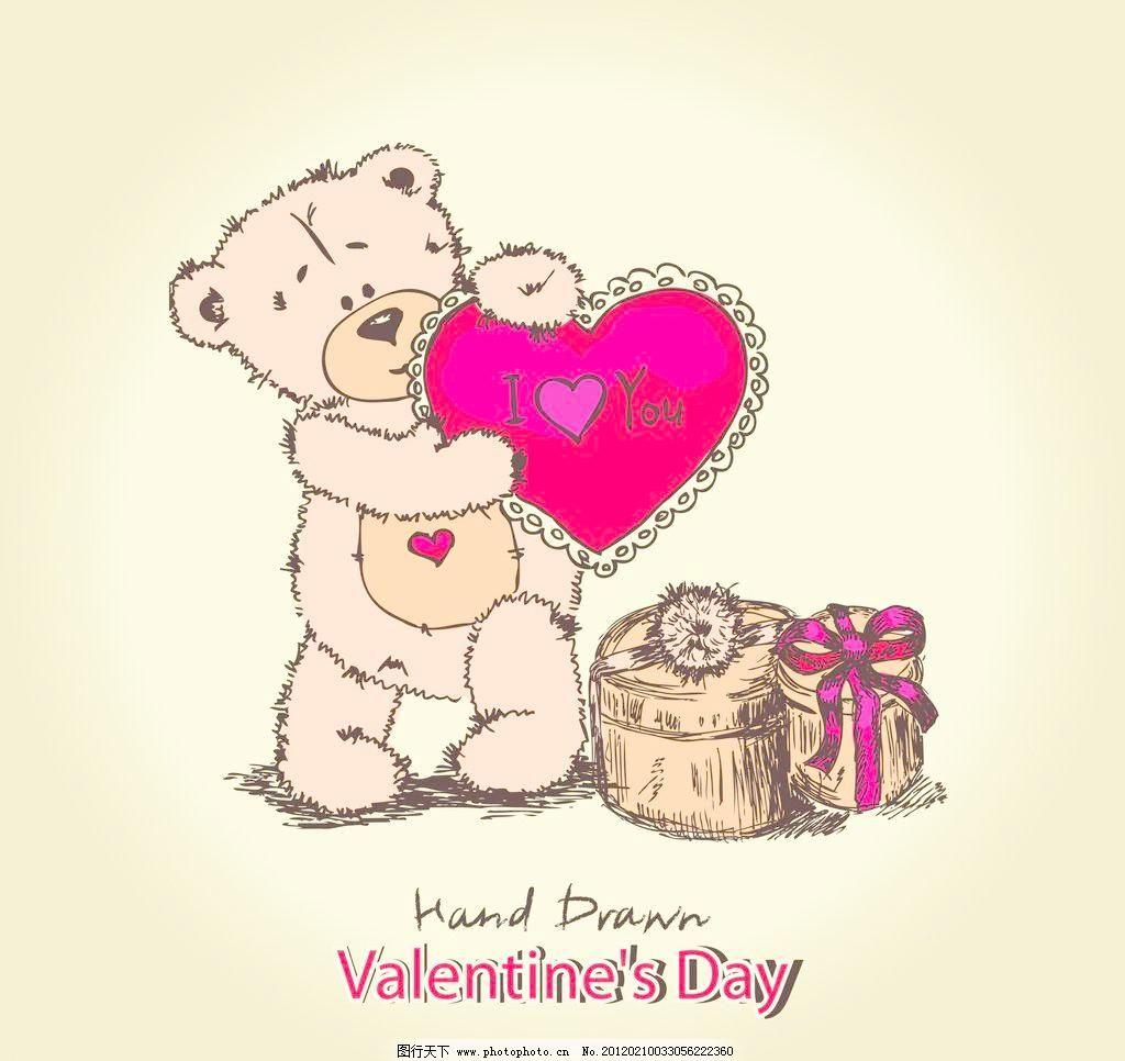 可爱手绘小熊 卡通 玩具 手绘图 小熊 气球 爱心 矢量素材 情人节