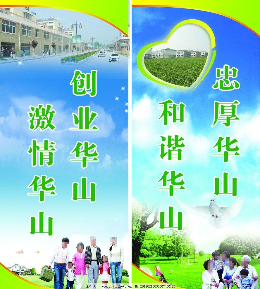 路灯杆站牌 广告设计 展板设计 标牌设计 站牌设计 城市文化建设 美化