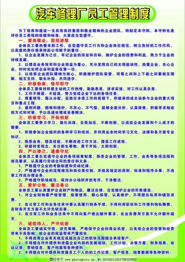窗户 窗台 仿古 古典 环境设计 建筑风格 欧式 室内设计 西式 源文件 欧式构造 窗套素材下载 窗套模板下载 窗套 建筑风格 欧式 古典 仿古 西式 室内设计 构件 窗台 窗户 装修 装饰 欧式构造之cad装饰图库 环境设计 源文件 dwg 3D模型素材 CAD施工图