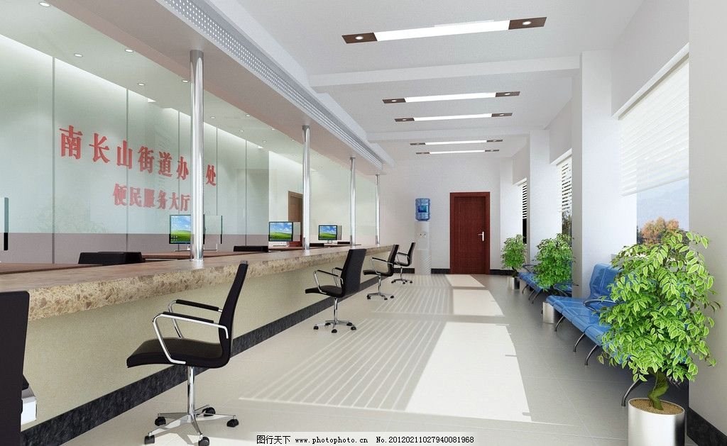 服务大厅 效果图 植被 盆栽 椅子 门 饮水机 窗子