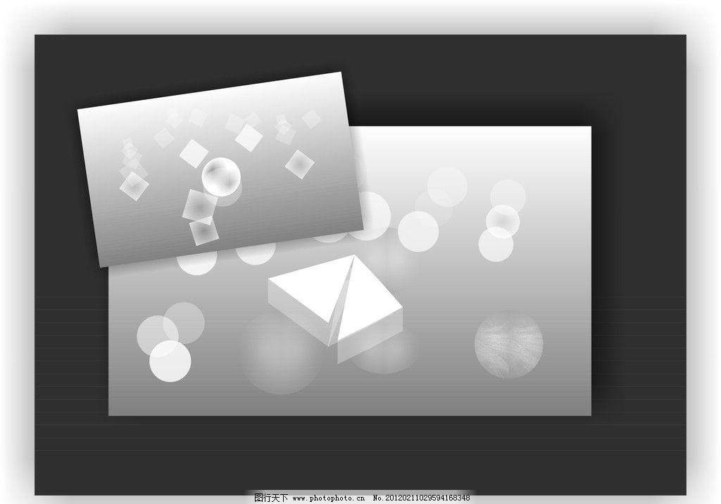 灰色背景 圆 立体效果 渐变色 相似灰色名片背景 广告设计 矢量 cdr