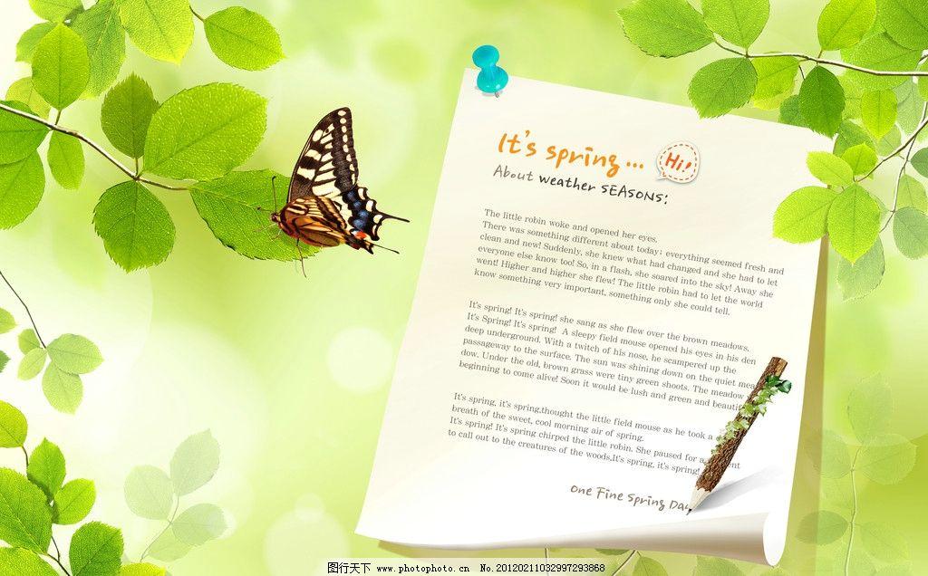 春天绿树叶绿草花鸟图片_背景素材_psd分层_图行天下