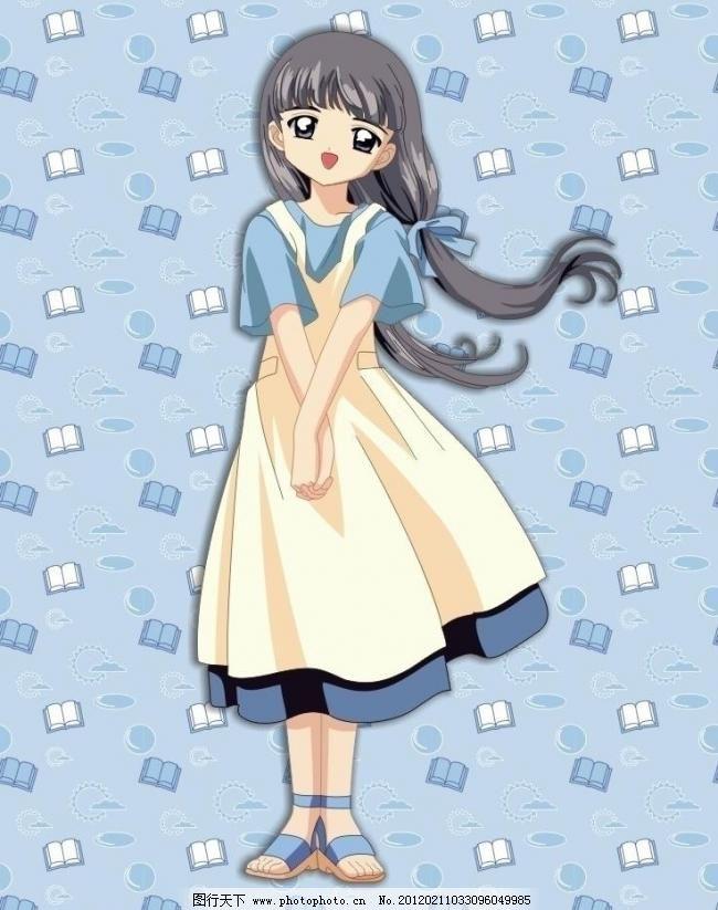 动漫 动画 小女孩 可爱