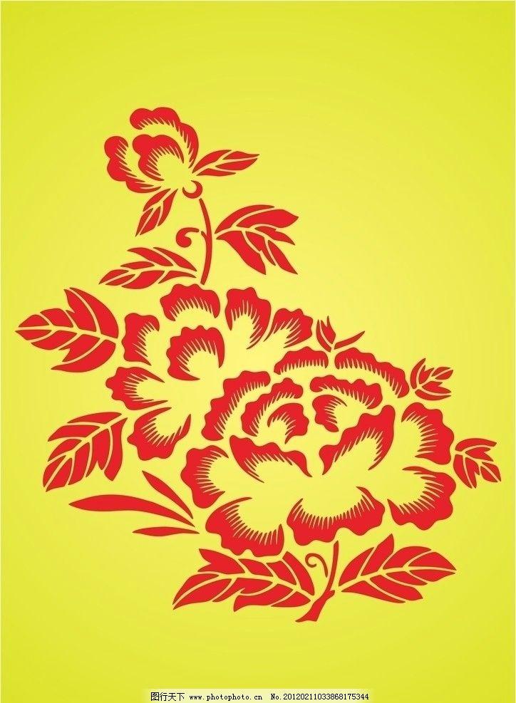 牡丹剪纸图案图片