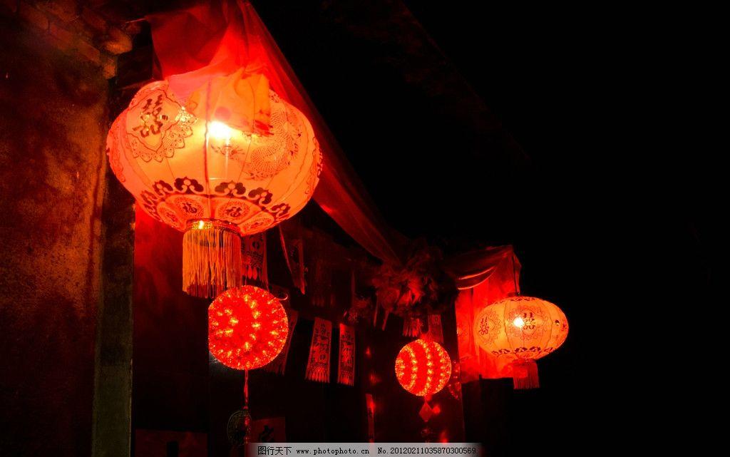 中式婚礼 红灯笼 中式 婚礼 节日庆祝 文化艺术 摄影 200dpi jpg图片