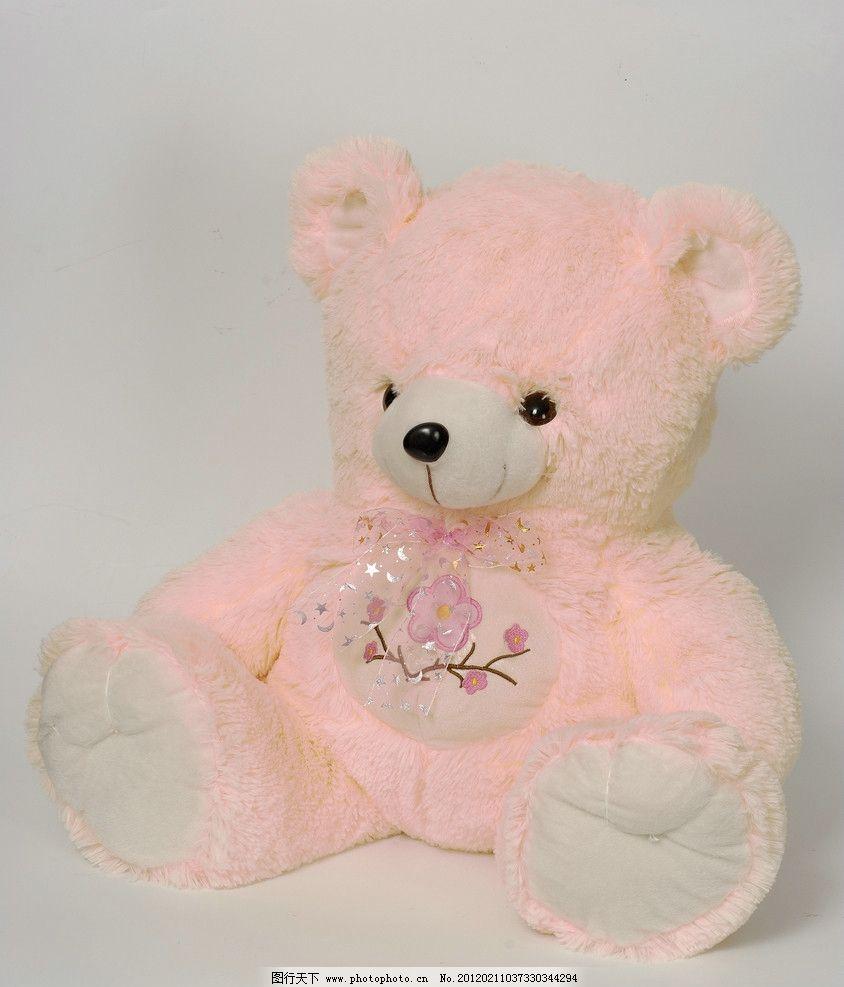布偶 玩具 小熊 儿童玩具 玩具熊 毛绒玩具熊 可爱玩具熊 家居生活