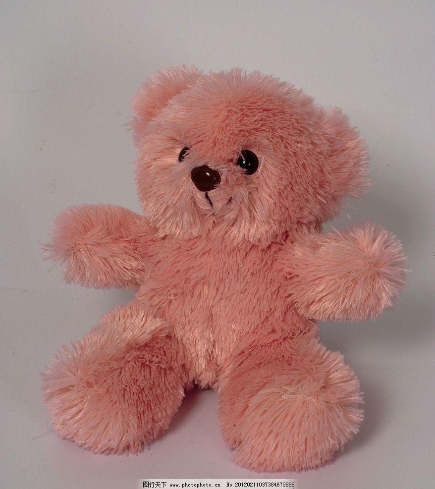 可爱玩具 熊 毛绒玩具熊 小熊 抱熊 粉色背景 戴丝巾的 可爱棕色