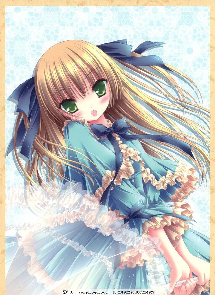 萌美女 萌 美女 可爱 浪漫 华丽 蝴蝶结 金发 伞 蓝色 美丽 动漫人物