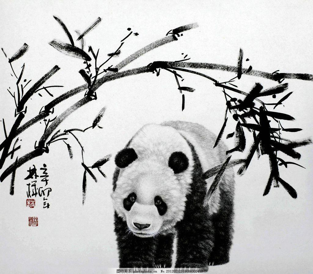 中华之宝 美术 中国画 水墨画 动物画 熊猫画 珍稀动物 竹子