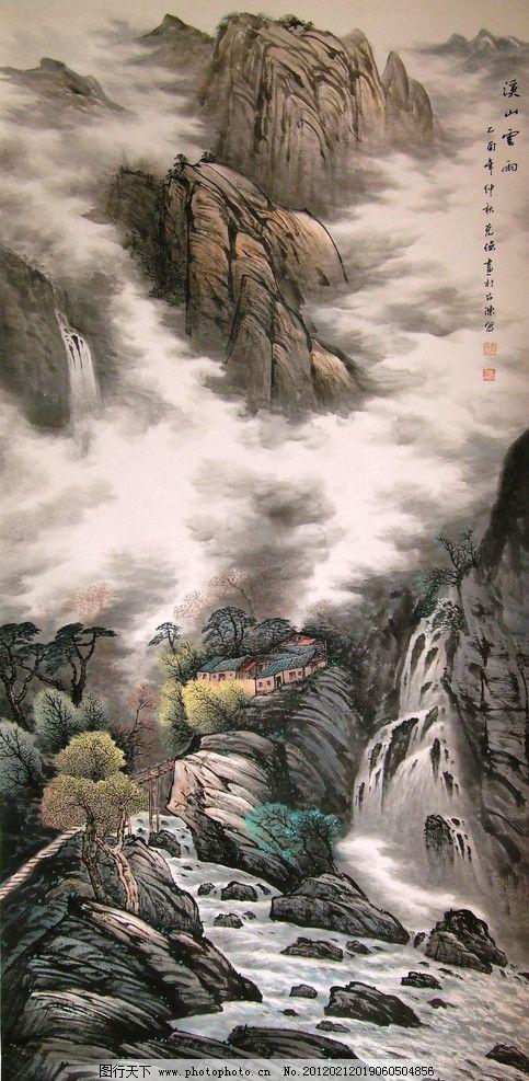 写意画 彩墨山水画 风景画 国画写意 墨迹 水墨画 绘画 树木 桥 植物