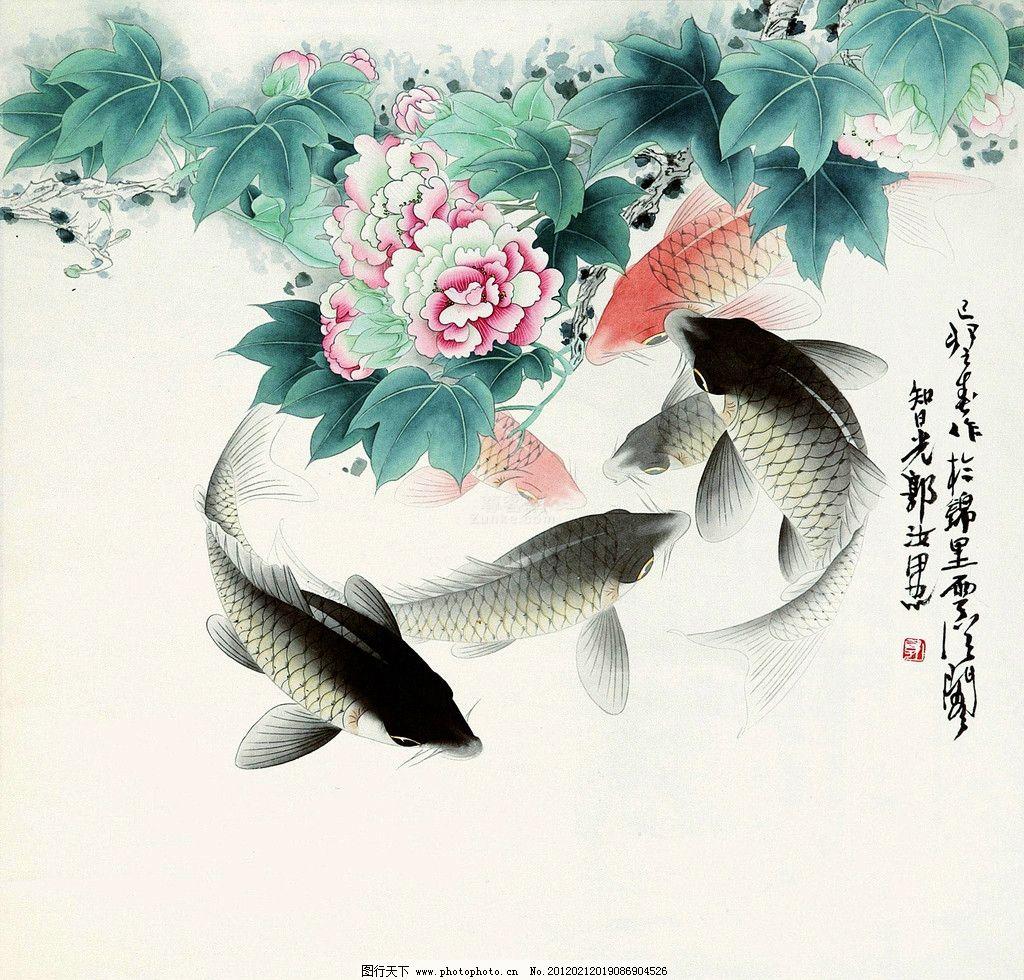 芙蓉鲤鱼图 美术 中国画 工笔画 花卉画 芙蓉画 芙蓉花 鲤鱼 国画艺术