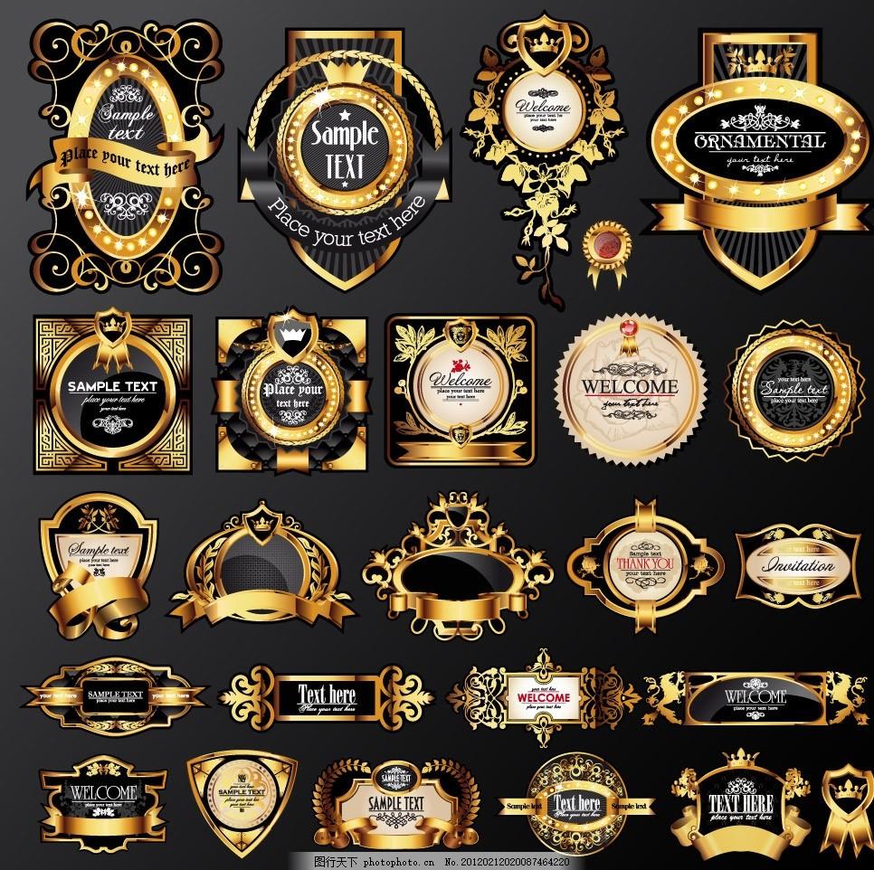金色欧式标签花纹 金边 古典 时尚 潮流 梦幻 贴纸 丝带 盾牌