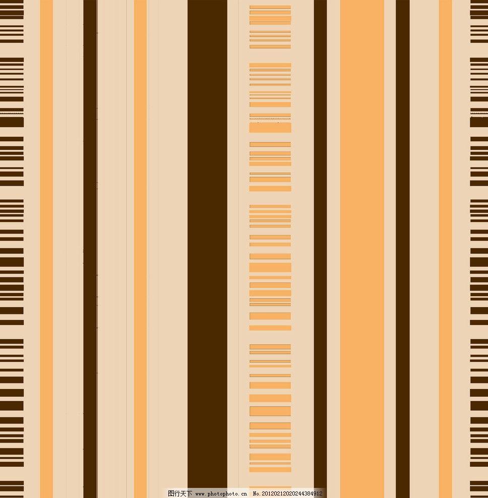 条纹背景 长条 方形 背景 背景底纹 底纹边框 设计 150dpi jpg